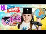 Back to School LOL Surprise! Самодельный ЛОЛ Бэк ту Скул! Снова в школу! Nyuta Play
