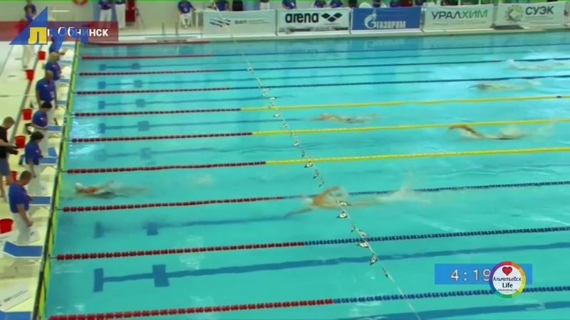 Финал Кубка России по плаванию 2018 года в Обнинске
