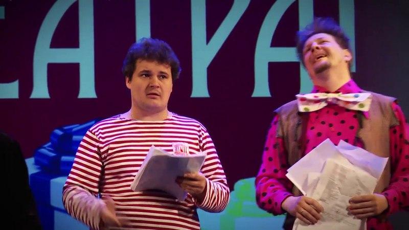 Телеверсия БОЛЬШОГО театрального капустника В ЧЕТЫРЕ РУКИ