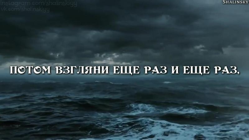 Сура «Аль-Мульк» – аяты 1-6