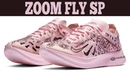 Nike Zoom Fly SP *COLLAB* with Runner Nathan Bell