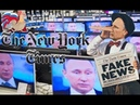 The New York Times Опубликовало глубокое расследование о РОССИЙСКОЙ ДЕЗИНФОРМАЦИИ