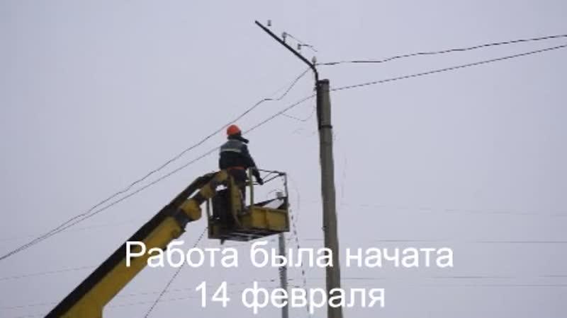 Освещение улицы Пионерская г.Топки