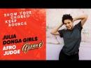 BOUNCE DANCE FEST   Видеоприглашение от DONGA GIRLS