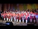 Городской муниципальный конкурс Битва хоров- 2018