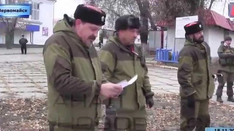 Награждение подразделений г Первомайска Новости Новороссии ЛНР ДНР НКН