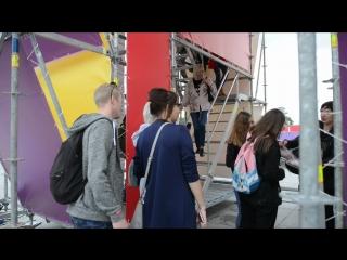Политех - фестиваль науки, искусства и технологий