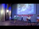 ЗОЛ Антоновский - Концерт Для Родителей - Танец Смешной Гиппопотам