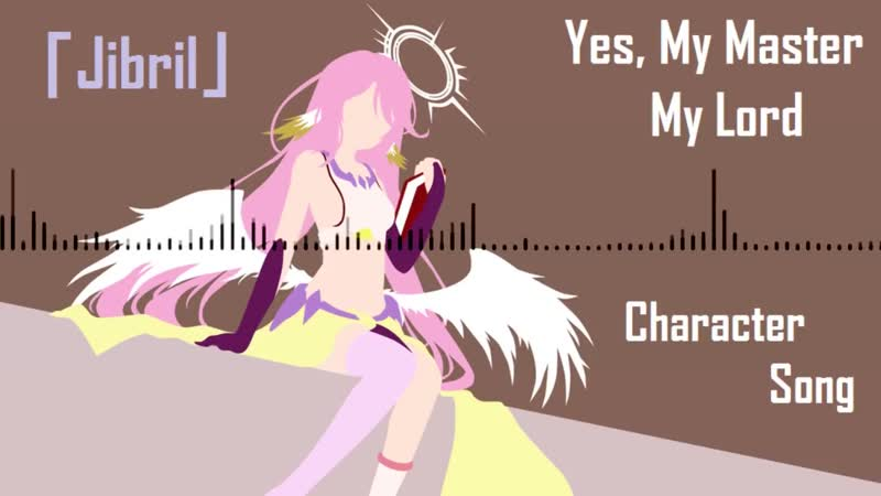 No game no life 「yes my master my lord」 jibril character song