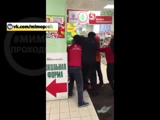 Побег из Пятерочки или драка персонала и покупателя Чехов МСК