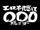 Гинтама четвертый сезон _ Gintama 2015 1-51 из 51 » База №1 по просмотру аниме онлайн бесплатно - Google Chrome 02.05.2018
