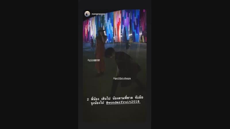Ying IG 15.12.2018