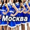 Работа Моделью, Промоутеры в Москве