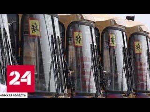 В России ужесточают требования к автобусам, перевозящим детей - Россия 24