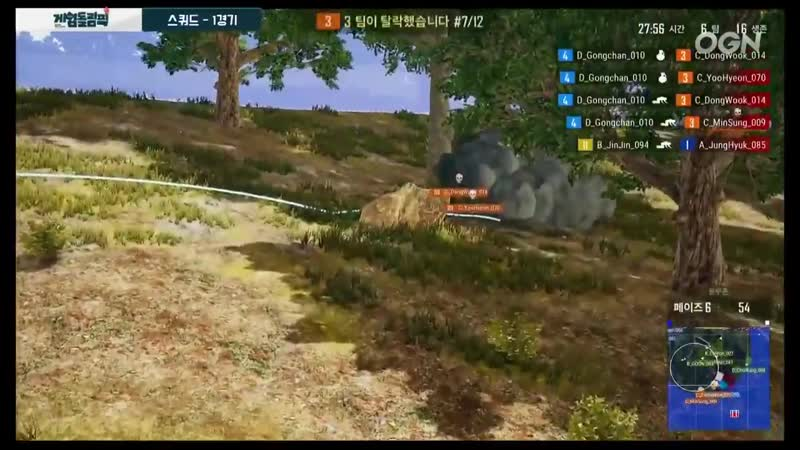 (Gamedol Olympic) Yoohyeon playing PUBG