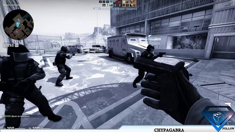 Counter-Strike: Global Offensive - РукоЖопим по Божески