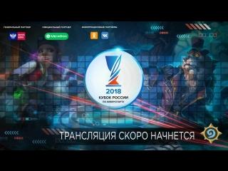 Hearthstone | Кубок России по киберспорту 2018 | Онлайн-отборочные #4 (2)