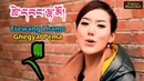 Tsewang Lhamo Ghegyal Pema HD Tra Popular Tibetan Song