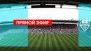 Летний Кубок СОФЛ 8х8 2018: Алладин - Арсенал