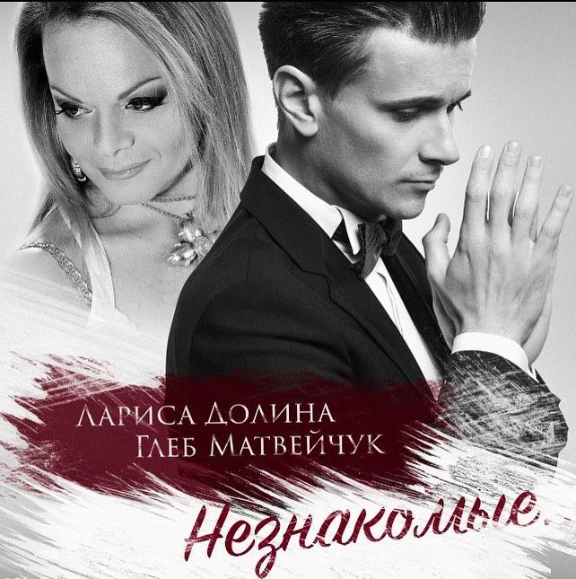 Глеб Матвейчук   Москва
