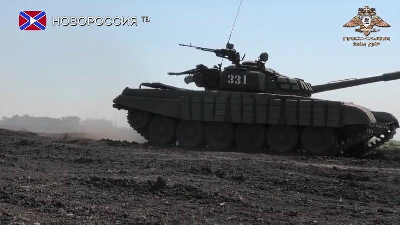 ДНР Выпуск №110 Военные учения