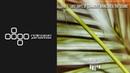 Shai T - Bring Back The Sound (Kohra Remix) [Beat Boutique]