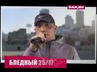Битва за respect 2009 Серия 20 (Вне конкурса) На городской карте