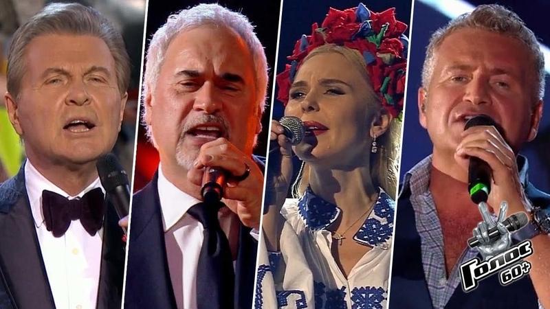 Представляем Наставников шоу - Голос60 - Сезон 1
