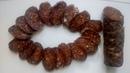 Сыровяленая колбаса из говядины с кусочками куриной грудки - по эксклюзивному рецепту (Без кишок)