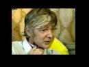 «веня. последнее интервью» олег осетинский, 1993