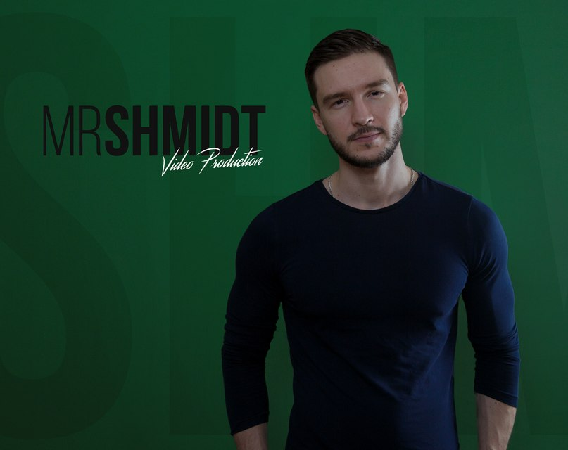 Дмитрий Шмидт   Москва