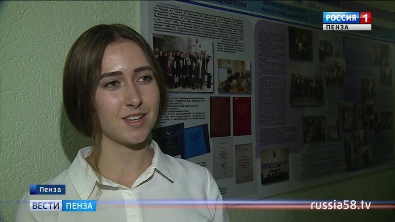 В Пензенском госуниверситете прошел отбор новых участников студенческой студии