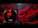 Atena Possessed Full Album 2017