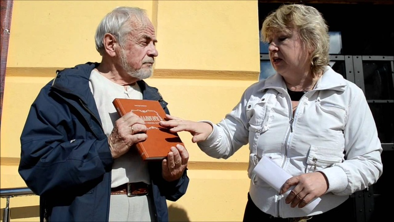 Встреча с автором книги Холмогоры В. Толкачевым