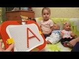 Развивающие занятия для Кукол Нели и Ромы. Учим букву А. Красный, желтый, синий и зеленый цвета