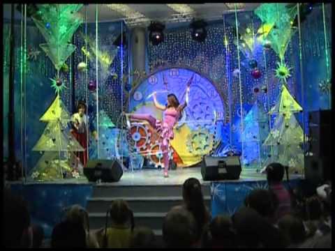 Новогоднее представление в Мэрии 2009-2010 г.Самая новогодняя планета