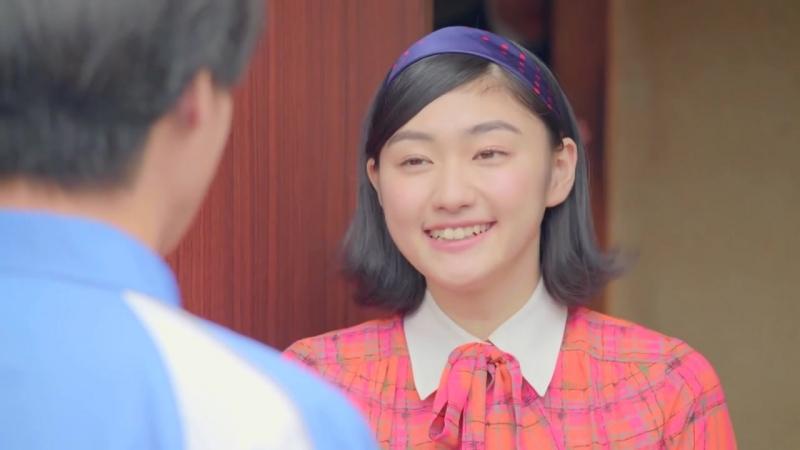 Mata Kite Machiko no, Koi wa Mou Takusan yo 2