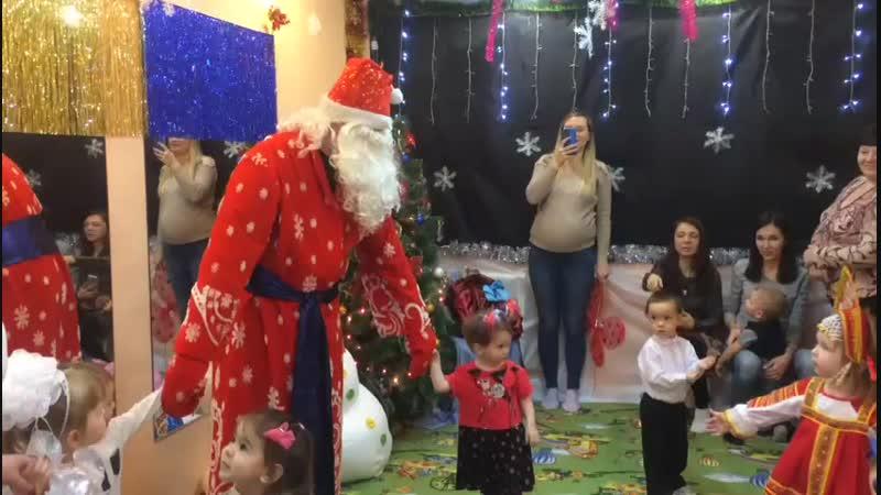 Дед Мороз розовые щёчки - танцуем для дедушки Мороза