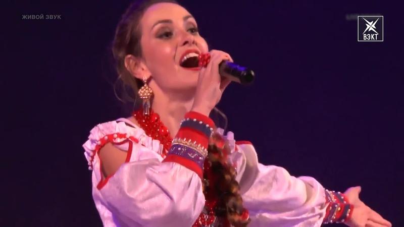 Венок славянских песен Модерн фолк группа Русален даст в Воскресенске единственный концерт