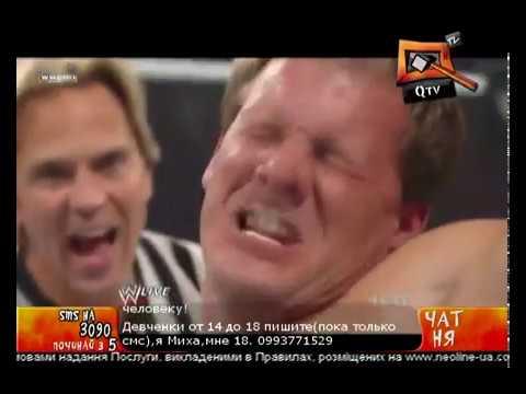WWE RAW 16.08.10 (QTV)
