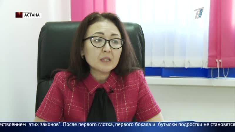 На дне стакана: Более 100 тысяч казахстанцев страдают от алкоголизма