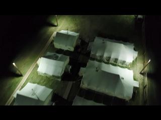 Лагерь засыпает, просыпается Дрон