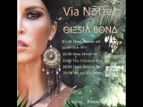 DJ Olesia Bond France Tour Corsica L Music