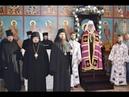 Патријарх Иринеј свечано дочекан у Босанском Петровцу