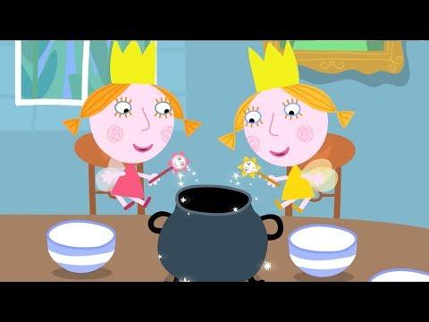 Маленькое королевство Бена и Холли - Дейзи и Поппи - Мультики