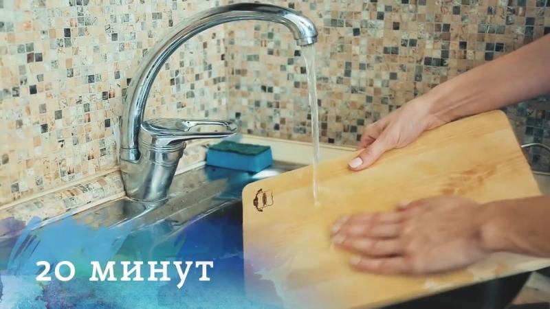 Секреты настоящей хозяйки лайфхаки для кухни Настоящая Женщина