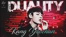 ❝ D U A L I T Y ❞ of Kang Yoochan ⌠강 유찬 _ A.C.E.⌡ fmv