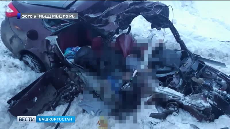Два человека погибли на трассе в Башкирии из за неопытного водителя