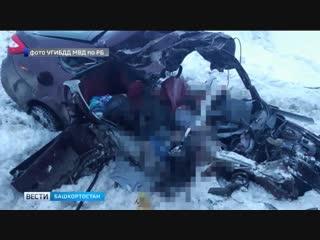 Два человека погибли на трассе в башкирии из-за неопытного водителя