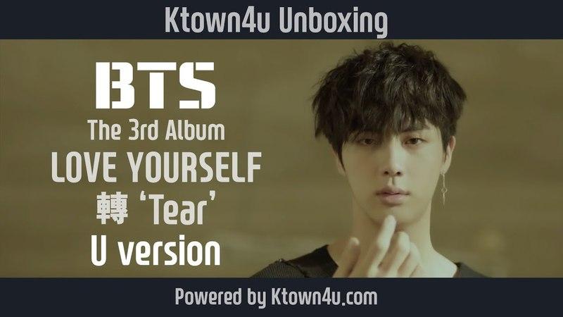 [Ktown4u Unboxing] BTS - The 3rd Album [LOVE YOURSELF 轉 Tear]U version 방탄소년단